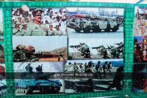 printing service providers in lahore, corporate event outdoor decor