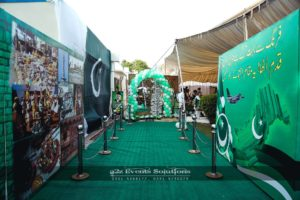thematic entrance, decor experts