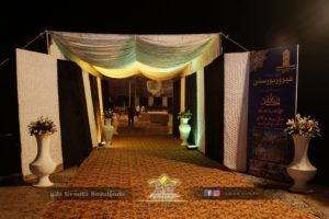 wall paneling, event organizers and designers