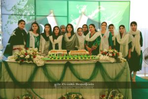 cake cutting ceremony, best photographers in lahore